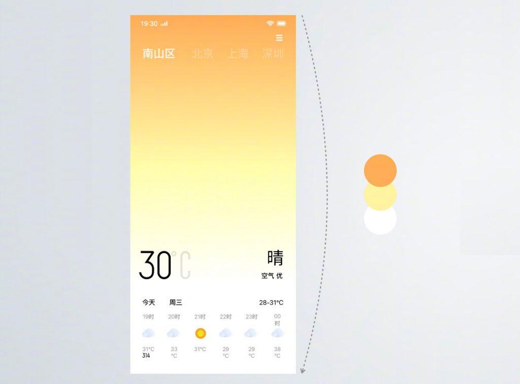 ColorOS-6-gradient