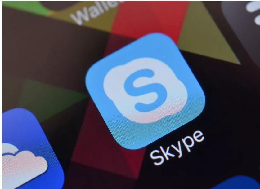 Cortana inside of Skype