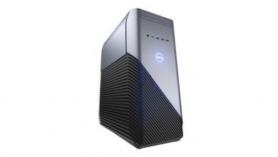 Dell new Inspiron Gaming PC
