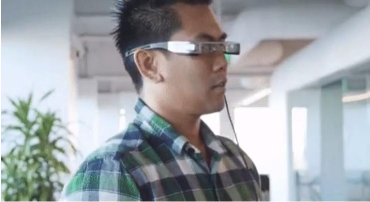Epson's AR simulator