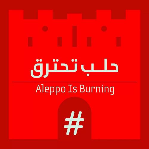 Facebook - #AleppoIsBurning