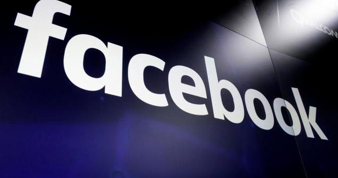 فرض غرامة مالية بقيمة 5 مليار دولار على شركة الفيس بوك لإنتهاك خصوصية المستخدمين