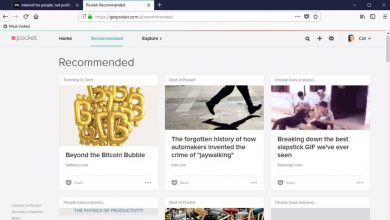 Firefox is testing 'sponsored stories'