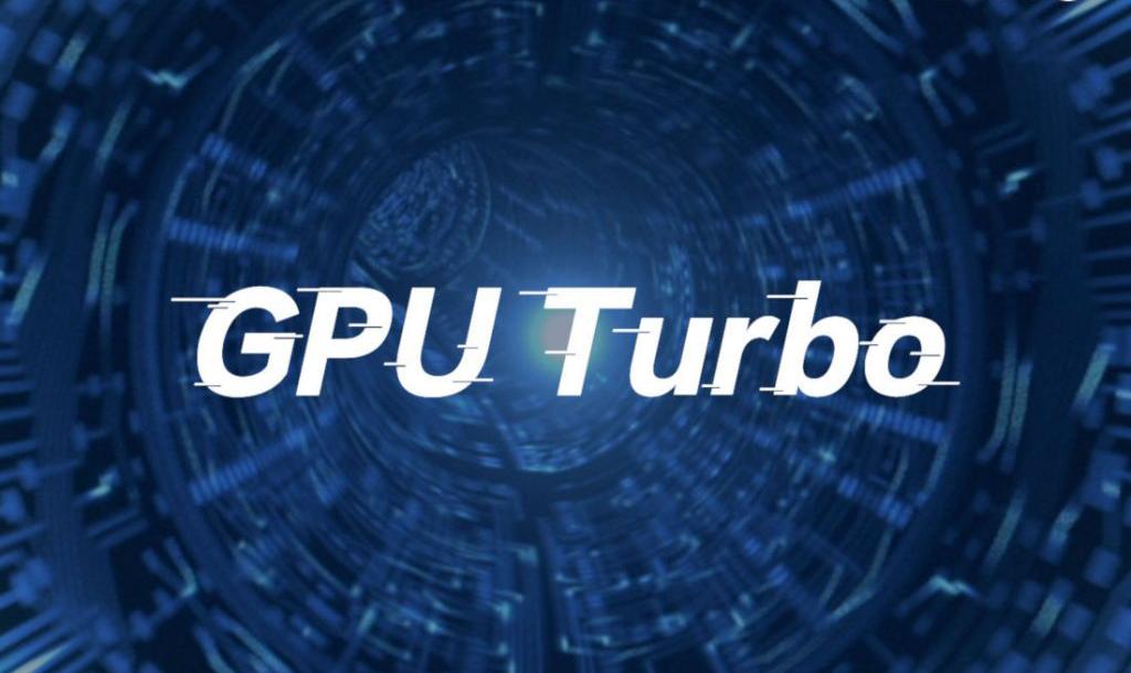 هواوي تخطط لدفع تقنية Turbo 30 لهواتف P30 Lite وP20 Lite وأيضا Nova3i و Y9