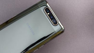 785570ff6 تسريبات تشير إلى أن هاتف Galaxy A90 هو أحد إصدارات سامسونج من سلسلة Galaxy R