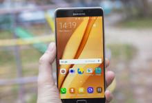 Galaxy A9 Pro (2016) -gets Oreo