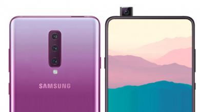 Galaxy A90 leak