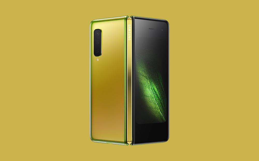 Galaxy-Fold-Gold