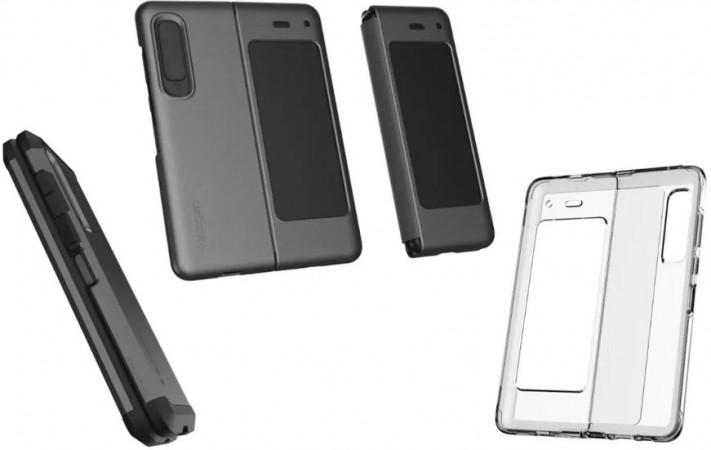Galaxy Fold cases