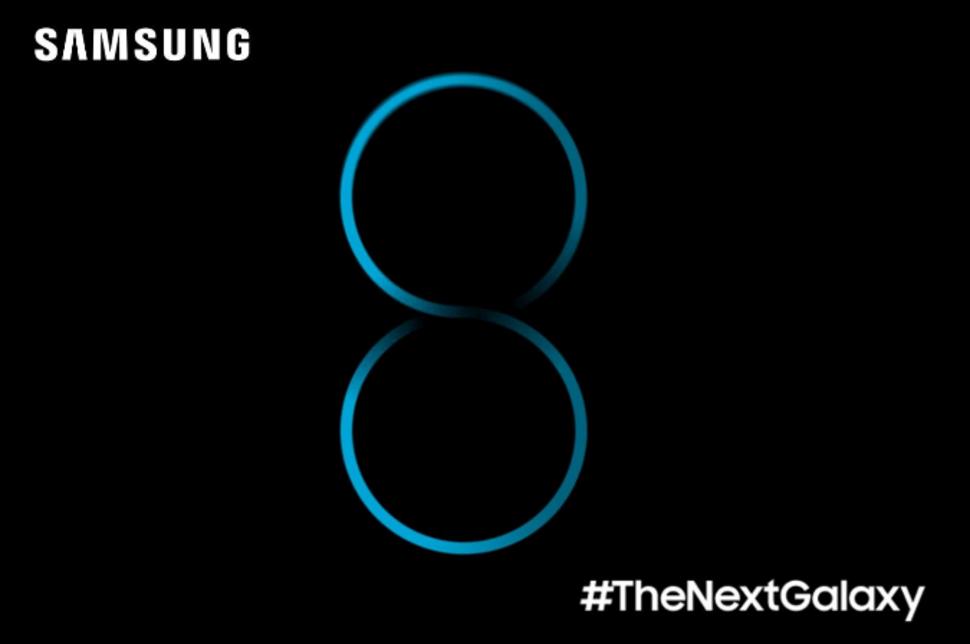 Galaxy Note 8-leak