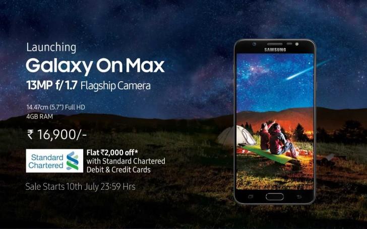 Galaxy On Max