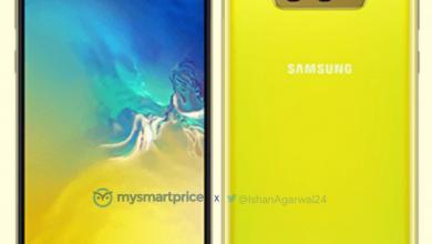 Galaxy S10e-Canary Yellow
