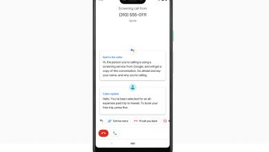 Google Assistant will screen spam calls