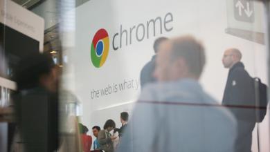 Google Chrome- will block - ads