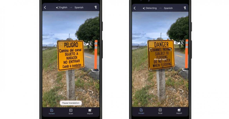 الآن آداة الكاميرة في تطبيق ترجمة جوجل تدعم ترجمة 60 لغة جديدة