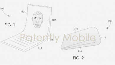 Google working on its own - foldable smartphone