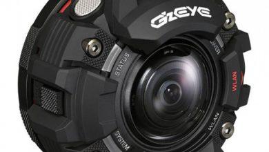 G'z Eye GZE-1