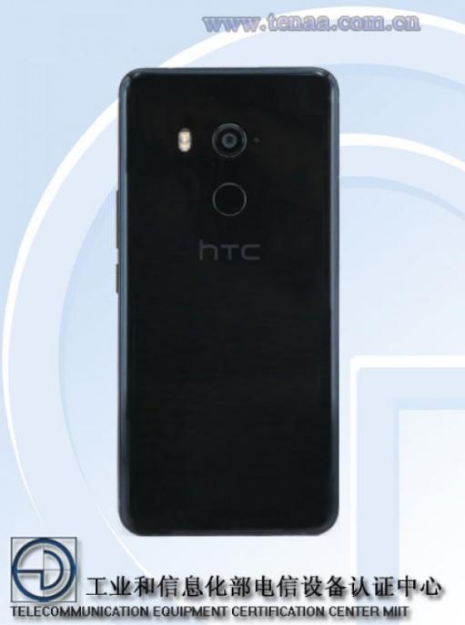 HTC 2Q4D200, spotted on TENAA