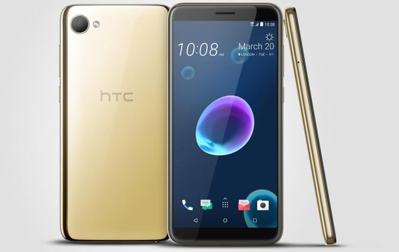 HTC-Desire-12 gold