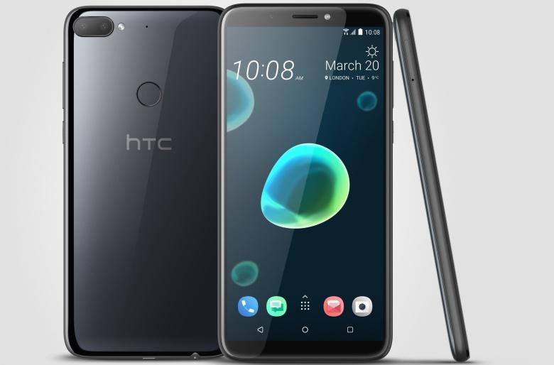 هاتف HTC Desire 12 يأتي بكاميرا 5.5 بوصة بأبعاد 2:1