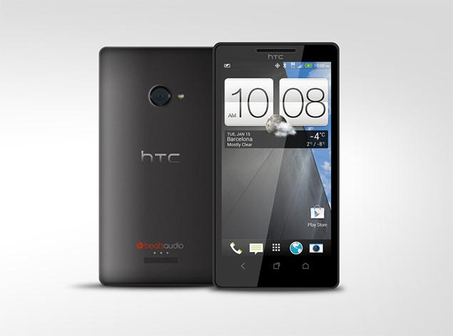 HTC-M7-Render