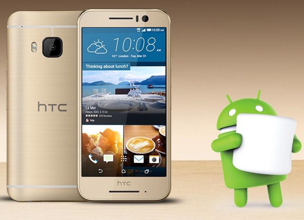 HTC-One S9