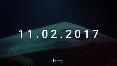 HTC-U11-Plus-3