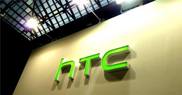 HTC -revenues