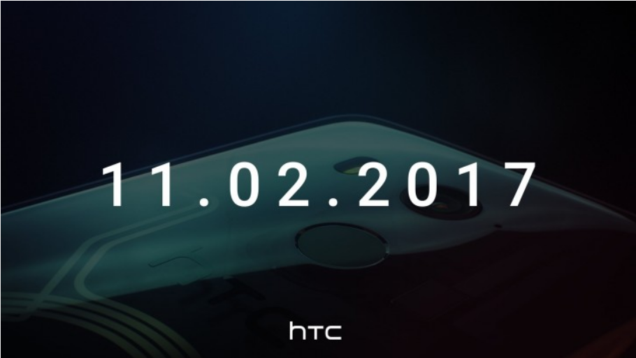 HTC teaser for November 2 event