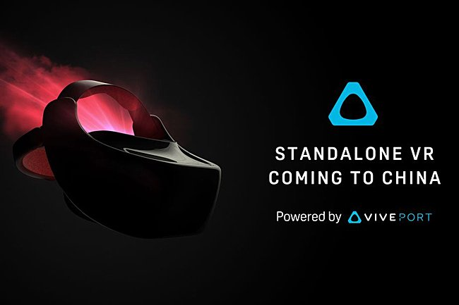 HTC unveils Vive Standalone, an all-in-one VR headset