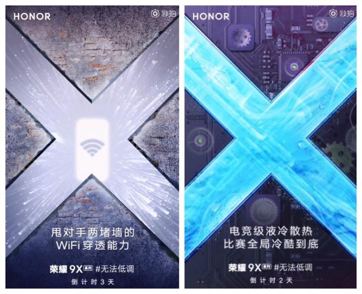 Honor تكشف عن مميزات جديدة لهواتف Honor 9X قبل الإعلان الرسمي غدا