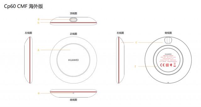 Huawei- 15W wireless