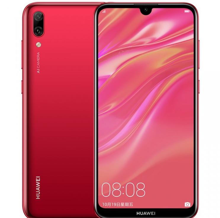 Huawei -Enjoy 9