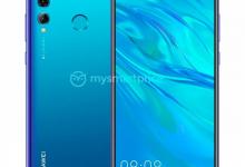 Huawei Enjoy 9S leak