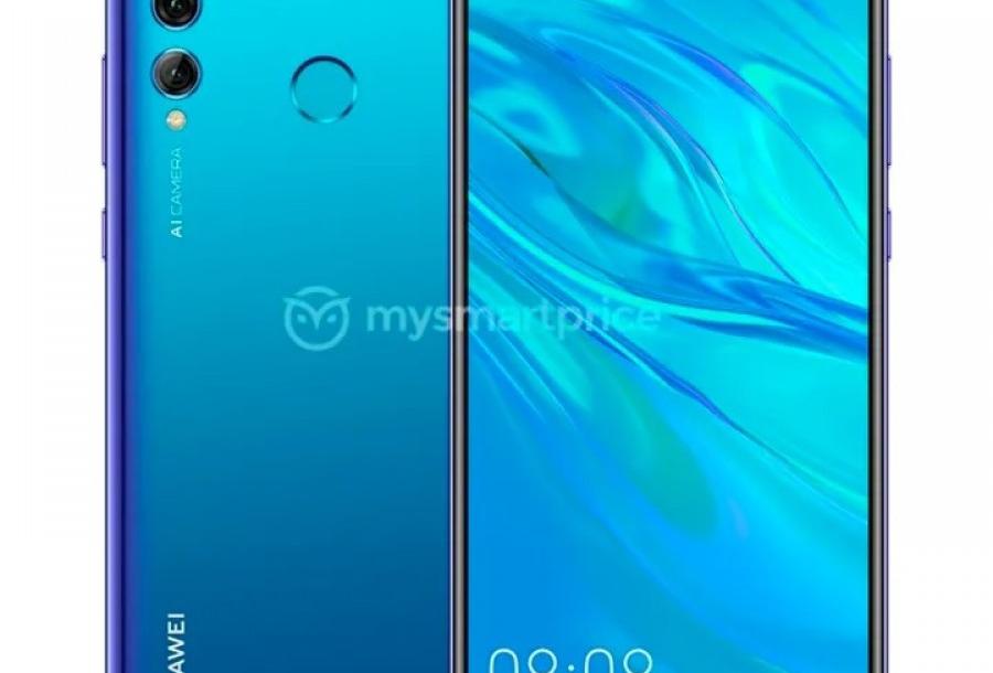 هواوي تعلن رسميا عن هاتف Enjoy 9S في 25 من مارس