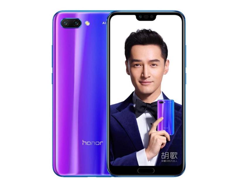 الكشف عن هاتف Honor 10 رسمياً بمعالج Kirin 970 وكاميرا بتقنيات الذكاء الصناعي