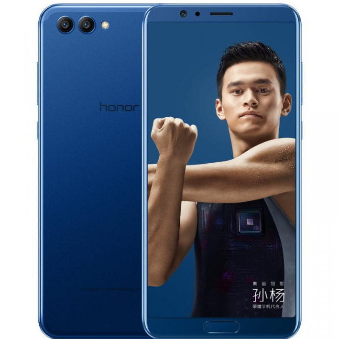 Huawei Honor V10 is a blend of Mate 10 and Mate 10 Pro
