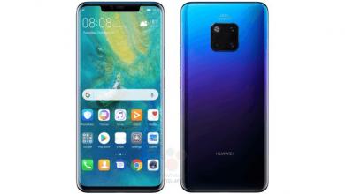 Huawei Mate 20 Pro leak