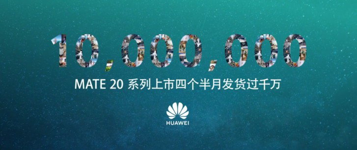 Huawei Mate 20 phones reach 10 million sales (1)