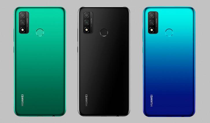 Huawei P Smart 2020 - التقنية بلا حدود