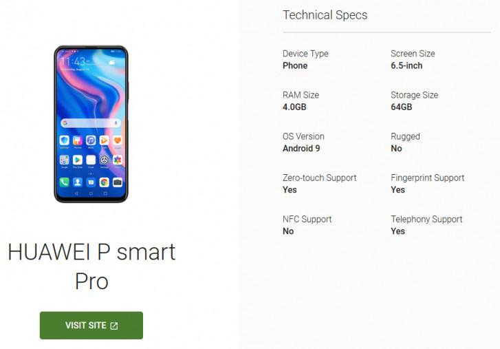 رصد مواصفات هاتف هواوي P smart Pro قبل الإعلان الرسمي