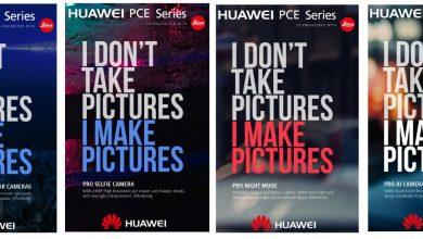 Huawei-PCE-Series-posters-leak