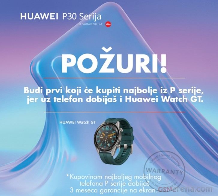 Huawei Watch Active-offered with carrier pre-order of P30