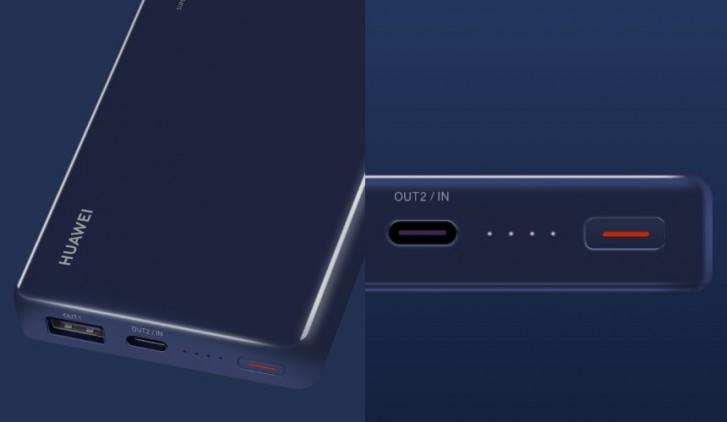 Huawei introduces 12,000 mAh power bank