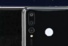 Huawei- nova 4-leak
