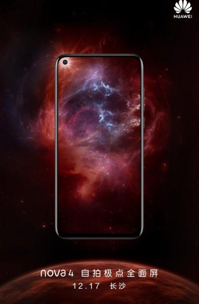 Huawei -nova 4 -teaser