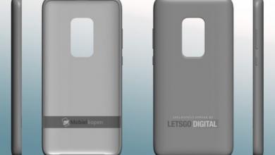 Huawei patent - case - Mate 30 Pro