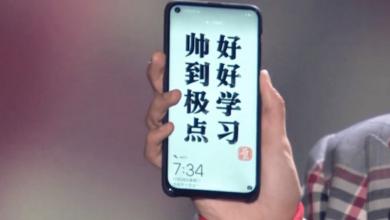 Huawei-punch-hole-1000x563