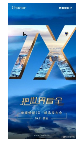 Huawei to launch the Honor 7X