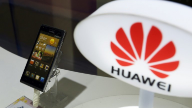 Huawei- under investigation